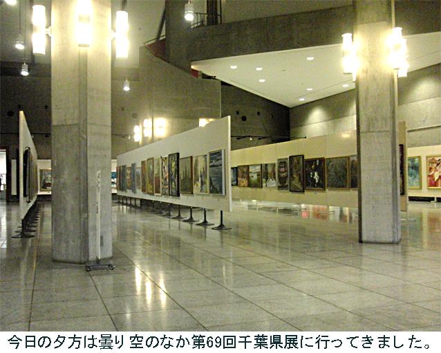 県展1.jpg